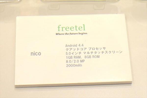 freetel006