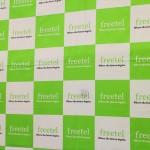 格安スマホ本体を新品で購入したいのなら、freetelがお薦め!9980円から!