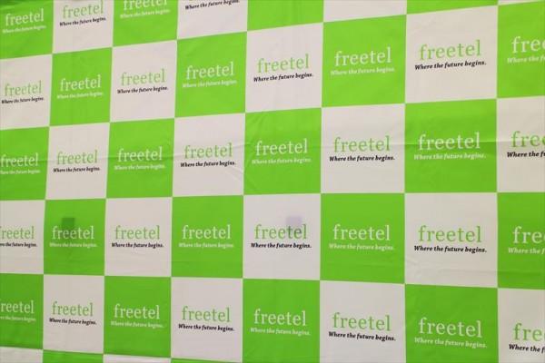 freetel007