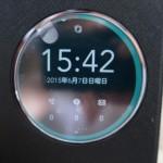 ZenFone2を購入したら、専用View Flip Cover も購入しよう!取り付け方も説明