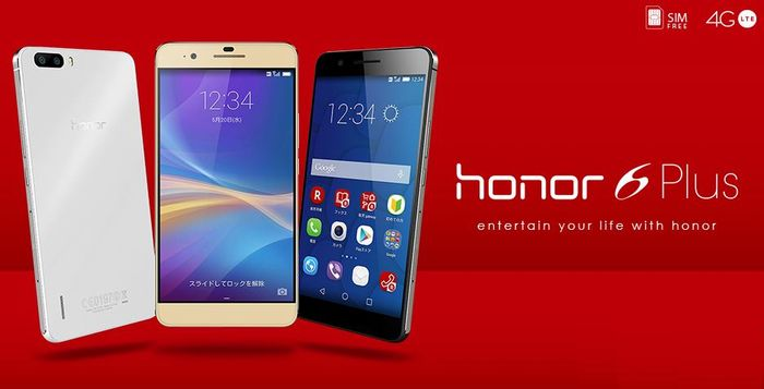 HUAWEI honor6Plus