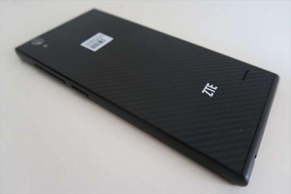 ZTE Blade Vec 4G