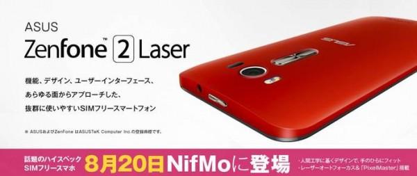 NifMo ZenFone2 Laser