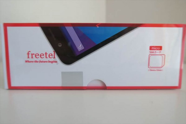 freetel priori2 LTE
