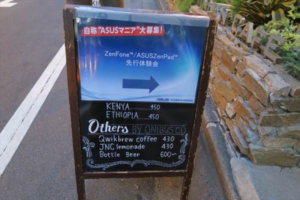 渋谷 ジンナンカフェ