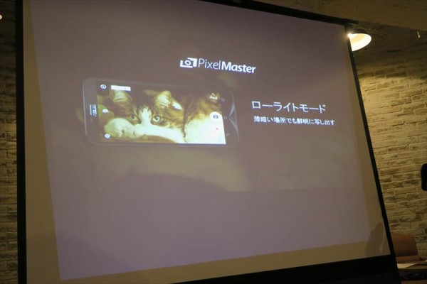 ZenFone / ASUS ZenPad 先行体験会