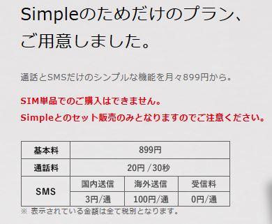 simple02