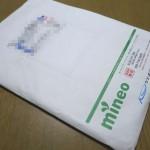 mineo・DプランのSIMカードが届いたのでゆるく速度比較を行ってみた【千葉県 船橋市郊外】