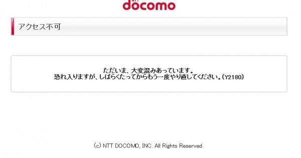 docomo02