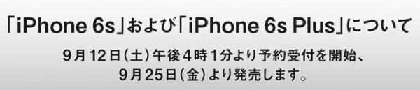 sb-iphone6s01
