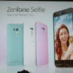 ZenFone Selfie (ZD551KL)、発売は9月18日で決定!購入はどこが良い?