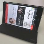 車の中でも快適!ZenPad8とU-mobileの「USEN MUSIC SIM」の組み合わせが素晴らしい!