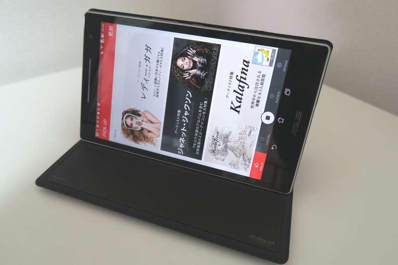 ZenPad8