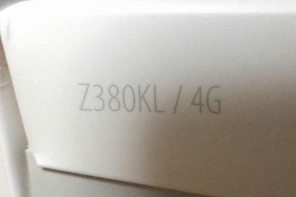 ASUS ZenPad8.0(Z380KL)