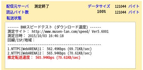 Screenshot 2015-10-03 at 16.46.36