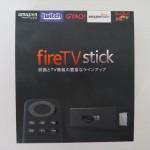 amazonから「Fire TV Stick」がやってきた!セットアップして視聴してみたよ