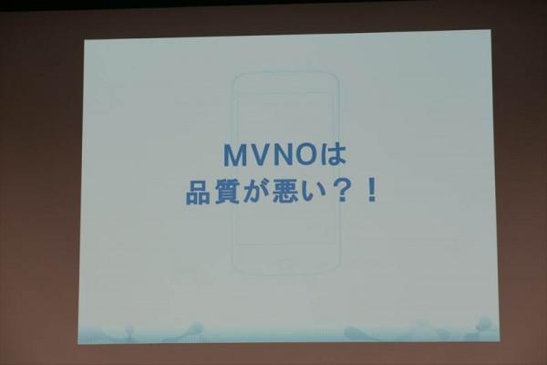mmd041