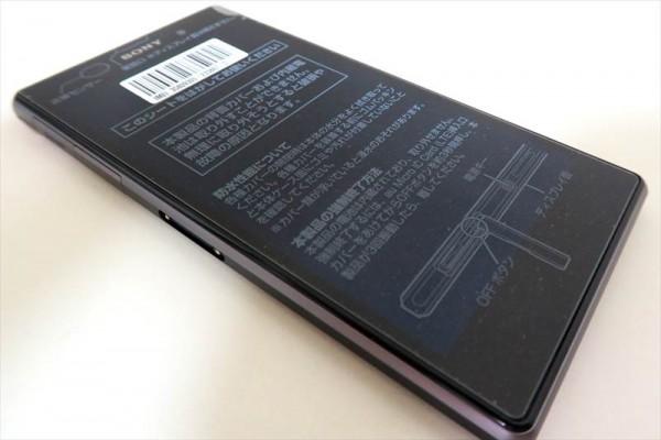au SONYモバイル「Xperia Z1 SOL23」