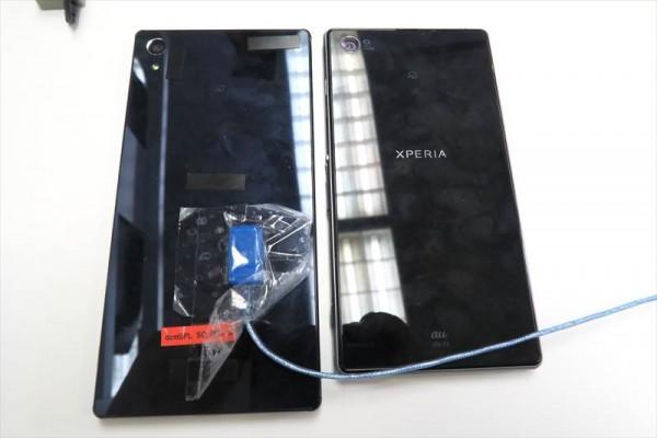 Xperia Z1とZ5との比較
