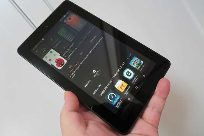 amazon 7インチタブレット「Fire タブレット 8GB」