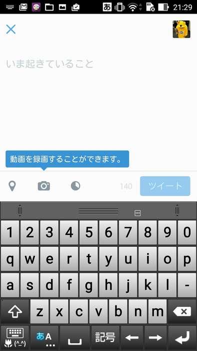 Screenshot_2015-11-13-21-29-02