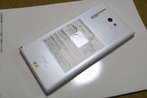 富士通 arrows M02