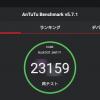 格安タブレット BLUEDOT「BNT-71W」を3日間使った感想。スクリーンショットの方法も解説