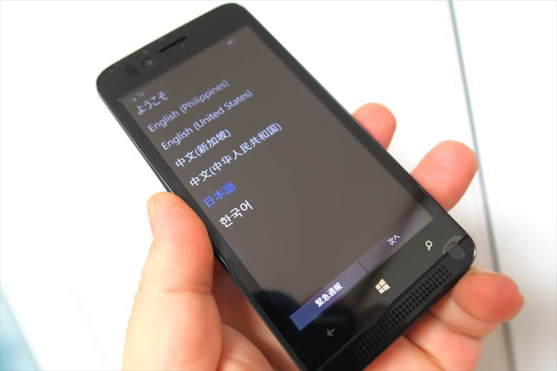 FREETEL Windows10 Mobileスマホ「KATANA01」
