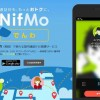 格安SIMとして初の通話定額「NifMoでんわ」を使うのなら素直にY!モバイルの方が良いんじゃない?