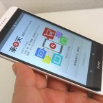 格安SIM・スマホの通話料は高い?MVNO各社の通話料比較と通話料を安くする方法を解説