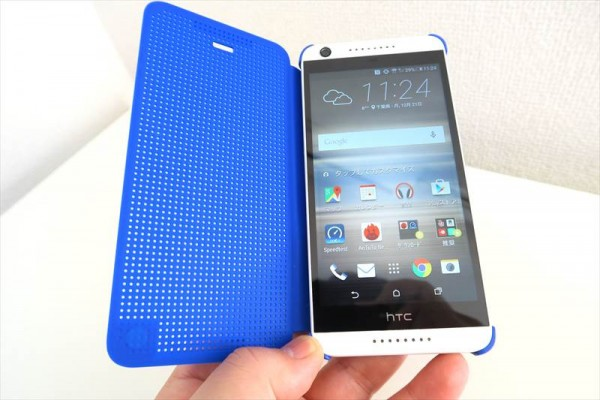 HTC DotView