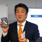 FREETELのブロガーイベントで「MUSASHI」「Simple2」の試作機をたっぷりと触る!サプライズ盛り沢山のイベント報告