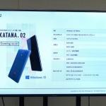 FREETEL Window10 mobile SIMフリースマホ「KATANA02」の発売日と価格を発表!