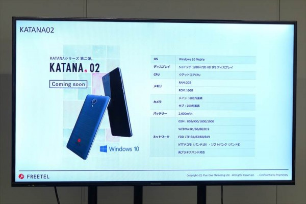 Windows10 mobile「KATANA02」