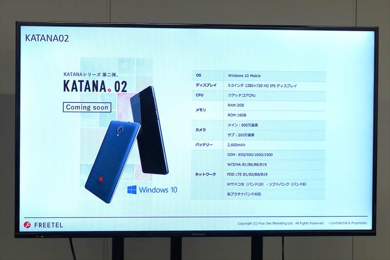 Windows10 mobile「KATANA02」