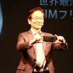 ASUS 新型SIMフリースマホ「ZenFone ZOOM」を発表!2月5日から発売