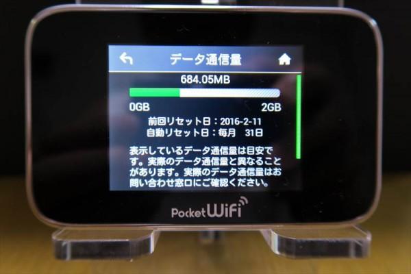 ywifi005