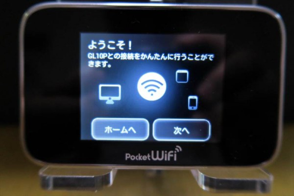 Yahoo!Wi-Fi GL10P