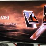 FREETEL 2画面折りたたみ式スマホのガラホ「MUSASHI」の発売日と価格を発表!リリースで触ってきたのでレビュー