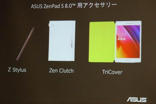 ZenTour2016 東京