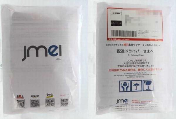 Zenfone Zoom ZX551ML カバー JMEIオリジナルカルネケース VESTA