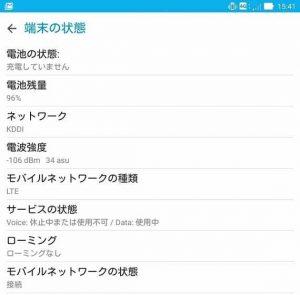 Screenshot_2016-05-09-15-41-31