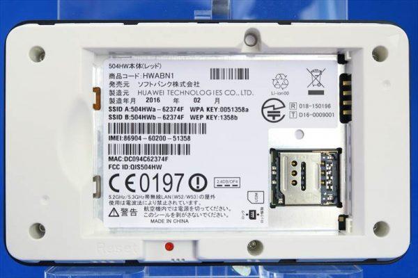 y-wifi009