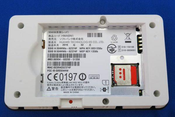 y-wifi011