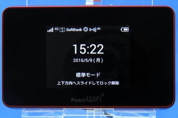 y-wifi012