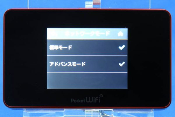 y-wifi013