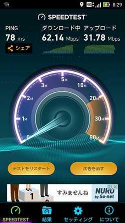 Screenshot_2016-05-30-08-29-03