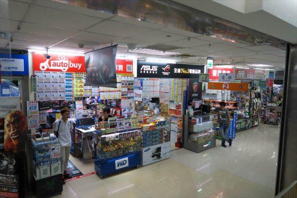taiwan-akiba032