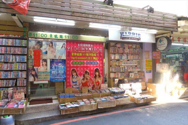 taiwan-akiba036