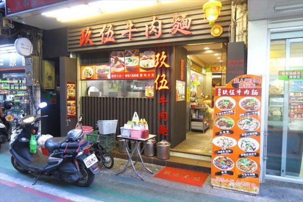 taiwan-akiba040